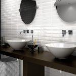 metro plocice bele crne kupatila online