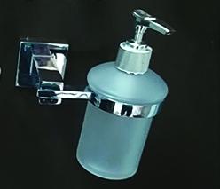 quadro 3 galanterija kupatila online